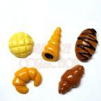 デザートコレクションで買える「◆デコパーツ◆焼き立てパン」の画像です。価格は35円になります。