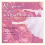 �Х쥨����å���CD�������һҡ�Musique pourle Cours de Danse Classique(��å���CD)