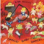 �Х쥨����å���CD�������� MIWA HOSHI DANCE��BABY DANCE��(CD)