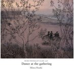 バレエ レッスンCD 星美和 MIWA HOSHI MUSIC FOR BALLET CLASS Vol.9 Dance at the gathering