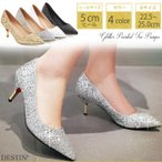 ショッピングピンヒール パンプス ローヒール レディース ピンヒール 黒 大きいサイズ 痛くない グリッター シルバー 靴