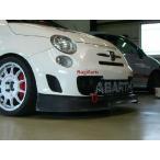 FIAT アバルト 500用 アセットコルサフロントスポイラー