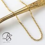 ネックレス チェーン 1.4mm幅 カットあずき K18 ゴールド 18k 18金 女性 ジュエリー 彼女 シンプル レディース メンズ チョーカー ロング
