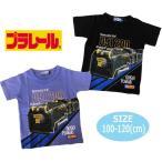 プラレール 半袖Tシャツ D51 蒸気機関車 男児  (メール便OK) 税込1001円