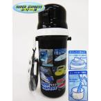 (メール便不可)JR新幹線シリーズ コップ付き直飲みボトル 水筒