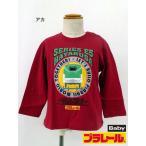 10%OFFセール(メール便可160円)プラレール ベビー服 長袖Tシャツ / E5系はやぶさ