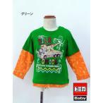 30%OFFセール(メール便可160円)トミカ ベビー服 レイヤード風 長袖Tシャツ 恐竜搬送車