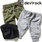 子供服 ハーフパンツ SHISKY 裾リブ6分丈切替パンツ ハーフパンツ 半ズボン セール M1-2