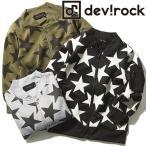 子供服 ジャケット SHISKY 総柄スタープリントMA-1ジャケット ジャージ ブルゾン 羽織り セール M1-1