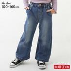 子供服 楽デニム ワイドパンツ キッズ 女の子 ロングパンツ ズボン パンツ ボトムス devirock デビロック