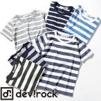 子供服 Tシャツ 全6色♪先染めボーダー半袖Tシャツ カットソー セール M1-4