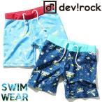 子供服 水着 Disney トイストーリー柄スイムパンツ 海水パンツ 男の子 ハーフパンツ セール M1-3
