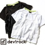 ショッピング子供服 子供服 Tシャツ キッズ 韓国子供服 男の子 女の子 RAYALICE レースキャミ付き半袖Tシャツ カットソー M1-3