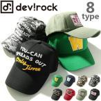 ショッピング子供服 子供服 キャップ SHISKY ロゴ刺繍&ワッペン付きキャップ 帽子 カモフラ セール M0-0
