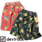 ショッピング子供服 子供服 スカート AIMABLE パイナップル柄スカート アロハ柄 巻きスカート風 セール M1-2