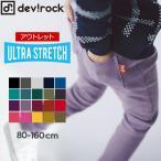 devirockstore_db0001