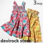 韓国子供服 ワンピース DILASH 花柄プリントサンドレス セール M1-1