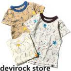子供服 Tシャツ バナナ&スタープリント半袖Tシャツ カットソー セール M1-4