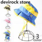 子供服 帽子 アドベンチャーハット サバイバル帽 帽子 日よけ対策 UV対策 セール 夏レジャー UV対策 M1-2