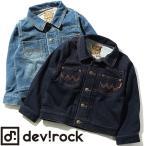 ショッピング子供服 子供服 ジャケット DILASH デニムジャケット 羽織り アウター ストレッチ セール ×送料無料 M0-0