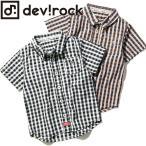 子供服 シャツ DILASH 先染めギンガムチェック半袖シャツ チェックシャツ セール M1-2
