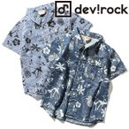 ショッピング子供服 子供服 シャツ DILASH アロハプリントデニム&ストライプ半袖シャツ ブラウス セール M1-3