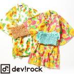 子供服 浴衣 DILASH 総柄ひまわりプリント浴衣 ゆかた 帯付き お祭り 花火大会 セール M1-1