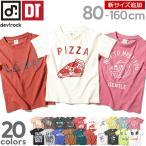 子供服 半袖Tシャツ キッズ 韓国子供服 devirock Tシャツ 半袖 男の子 女の子 ベビー 20柄 80-160 ×送料無料 M1-4