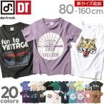 子供服 半袖Tシャツ キッズ 韓国子供服 devirock ロゴプリント Tシャツ 半袖 男の子 女の子 ベビー トップス 全20柄 80-160  M1-4