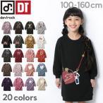子供服 女の子 ワンピース キッズ 韓国子供服 プリント裏起毛 スウェットワンピーストップス 長袖 長そで M1-1