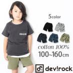 韓国子供服 ハーフパンツ 3,999円(税込)以上送料無料