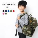 子供服 バッグ DT スクエアリュックサック バックパック マザーバッグ 鞄 カバン 通園バッグ セール 夏レジャー M0-0