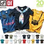 韓国子供服 Tシャツ 6,480円(税込)以上送料無料