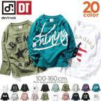 子供服 長袖Tシャツ ロンT 全20色 プリント カットソー セール キッズ 男の子 女の子 ×送料無料  M1-3
