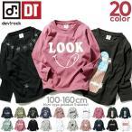 子供服 ロンT 長袖Tシャツ 韓国子供服 全20色 プリント カットソー キッズ 男の子 女の子 セール ×送料無料 M1-3