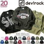 devirockstore_dt-178