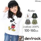 子供服 ロンT Disney ベーシックミッキープリント長袖Tシャツ ロンT カットソー セール M1-3