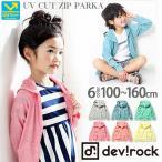 韓国子供服 パーカー 3,999円(税込)以上送料無料