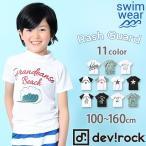 韓国子供服 水着 3,999円(税込)以上送料無料