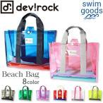 子供服 バッグ キッズ 韓国子供服 男の子 女の子 devirock 全8色 ロゴワンポイントプールバッグ ビーチバッグ 鞄 M0-0 ×送料無料
