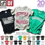 ショッピングTシャツ 子供服 Tシャツ キッズ 韓国子供服 男の子 女の子 devirock 全20柄 アメカジ&ロゴプリント半袖Tシャツ カットソー 綿100% ×送料無料 M1-4