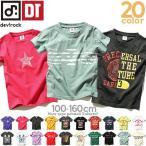 子供服 Tシャツ キッズ 韓国子供服 男の子 女の子 devirock 全20柄 スター&ロゴプリント半袖Tシャツ カットソー 綿100% ×送料無料 M1-4