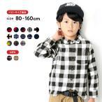 子供服 シャツ キッズ 韓国子供服 devirock ネルシャツ 男の子 女の子 トップス 長袖 長そで チェック柄 全13柄 100-160 M1-1