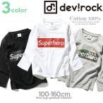子供服 ロンT devirock ボックスロゴプリント長袖Tシャツ ロンT カットソー セール ×送料無料 M1-3