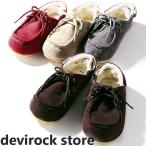 ショッピング子供服 子供服 靴 ファーサボシューズ 靴 セール M0-0