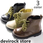 ショッピング子供服 子供服 靴 エンジニアブーツ 靴 ショートブーツ セール ×送料無料 M0-0