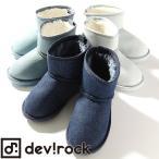 ショッピング子供服 子供服 ブーツ デニムフェイクムートンブーツ ショートブーツ 靴 セール M0-0