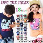 韓国子供服 キッズ 半袖Tシャツ ハッピーツリーフレンズ HAPPY TREE FRIENDS KIDS M1-4