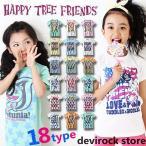 子供服 半袖チュニック丈Tシャツ HAPPY TREE FRIENDS KIDS ハピツリ ハッピーツリーフレンズ M1-2 69fes