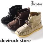 ショッピング子供服 子供服 靴 ハーフワラビーシューズ 靴 セール M0-0